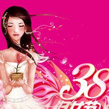 3.8-女神节-妇女节-节日素材-H5素材-卡通女性-翅膀-星光