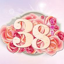 3.8-女神节-妇女节-节日素材-H5素材-花卉-花瓣