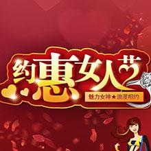3.8-女神节-妇女节-节日素材-H5素材-花瓣-玫瑰