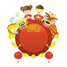 元宵节-元宵-彩色-节日-祝福-狮子
