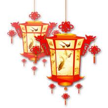元宵节-元宵-彩色-节日-灯笼-传统