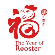2017-新年-鸡年-中国风-福字